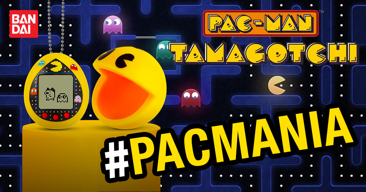 Bandai, Bandai México, Tamagotchi, Tamagotchi de pacman, pacman, pac-man, pac man, pacman 40 aniversario, aniversario 40 pac man, tamagotchi pacman 40 aniversario, tamagotchi edicion especial, tamagotchi y pacman, pacman y tamagotchi, tamagotchi versión pacman, tamagotchi 40 años de pacman, pacmania